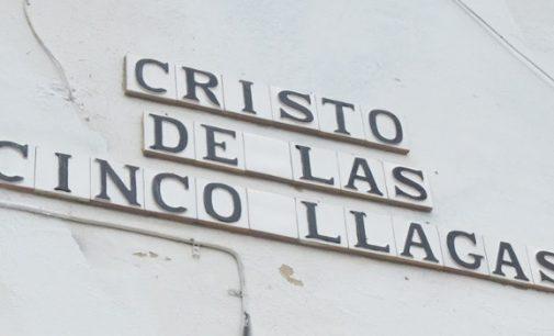 La Iglesia católica en el callejero de Sevilla