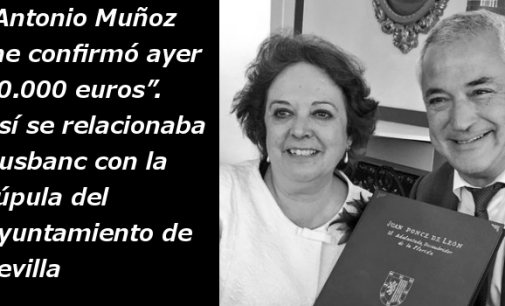Ausbanc también se ganó al  equipo del alcalde Juan Espadas
