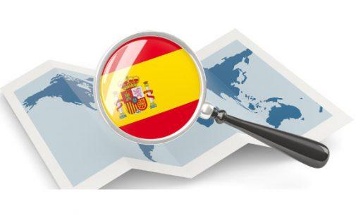 España no existe para el mundo