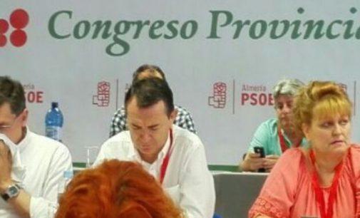 El PSOE de Almería presume de 'unidad y consenso'