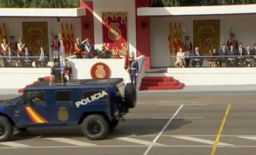 La Policía Civil desfila el día de la Fiesta Nacional
