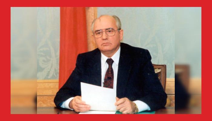 Resultado de imagen de DISCURSO GORBACHOV FIN URSS